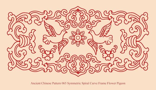 Altes chinesisches muster der symmetrischen spiralkurvenrahmen-blumentaube