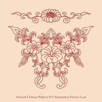 Altes chinesisches muster des symmetrischen blumenblatts