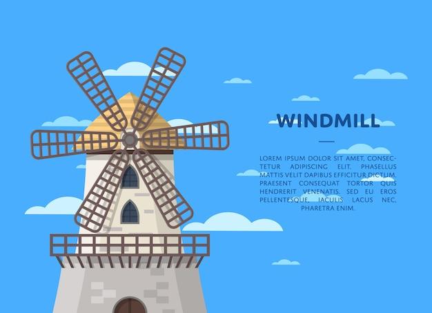 Altes windmühlensteingebäude auf hintergrund des blauen himmels