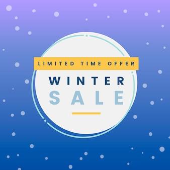 Angebot-winterverkaufsvektor für begrenzte zeit