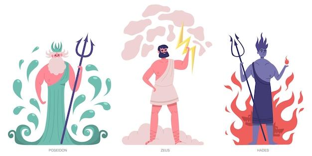 Antike griechische götter. olympische griechische hauptgötter, zeus, poseidon und hades