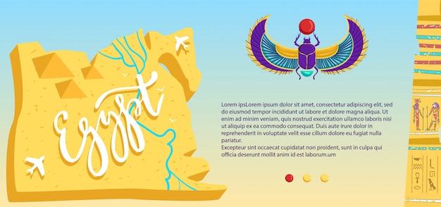 Antikes ägypten. karikatur flacher ägyptischer skarabäus, reisekarte mit wüste, fliegendem flugzeug, steinpyramidenruinen, kulturelles archäologisches wahrzeichen und symbole des ägyptischen kulturbanners