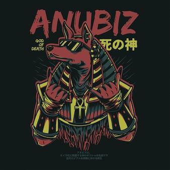 Anubiz