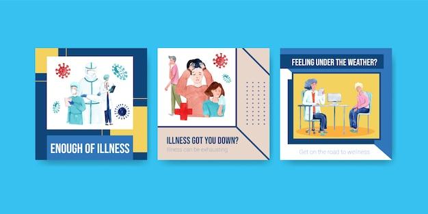 Anzeigen- oder broschürendesign mit informationen über den krankheits- und gesundheitsaquarellvektor