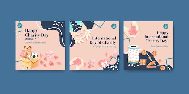Anzeigenvorlage mit konzeptentwurf des internationalen tages der nächstenliebe für werbung und vermarktung von aquarell.