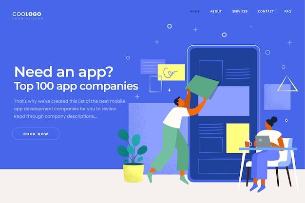 App-entwicklung - landing page