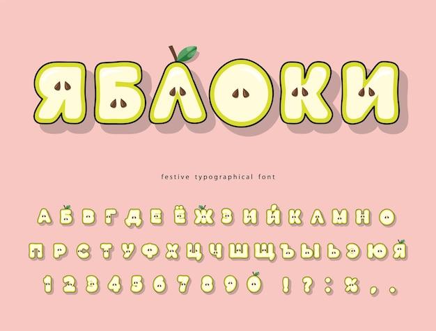 Apple cartoon kyrillische schrift lustiges russisches alphabet