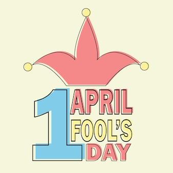 Aprilscherz-tagestext und lustige elementvektorillustration für grußkarte, anzeige, werbung, plakat, flieger, blog, artikel, marketing, beschilderung, e-mail