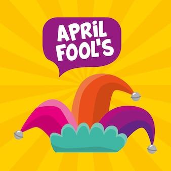 Aprilscherztag mit harlekinhut über gelbem hintergrund. illustration