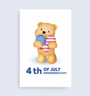 Aquarell 4. juli - unabhängigkeitstag