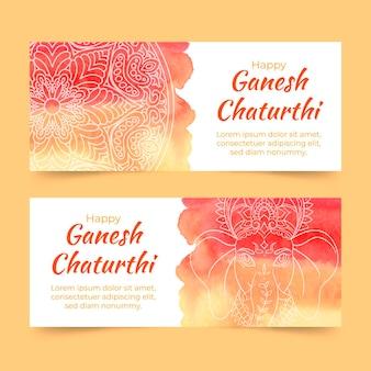 Aquarell ganesh chaturthi banner