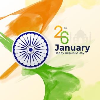 Aquarell happy republic india day hintergrund