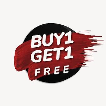Aquarell-shopping-abzeichen-aufkleber, kaufen sie 1 und erhalten sie 1 kostenlosen, abstrakten designvektor