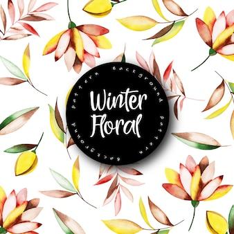 Aquarell-Winter-Blumen- und Blatt-Muster-Hintergrund