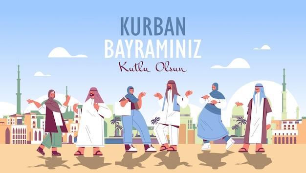 Araber feiern eid-al-adha mubarak kurban bayraminiz feiertagsfeierkonzept
