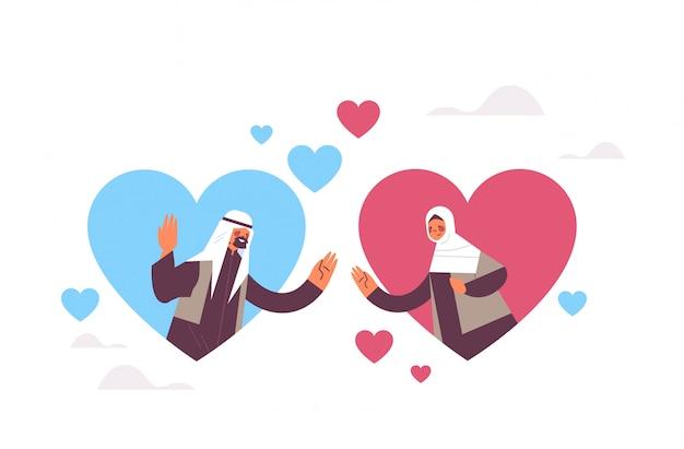 Araber mann frau chatten in online-dating-app arabisches paar in bunten herzen finden ihre liebe soziale beziehung kommunikationskonzept porträt horizontale illustration