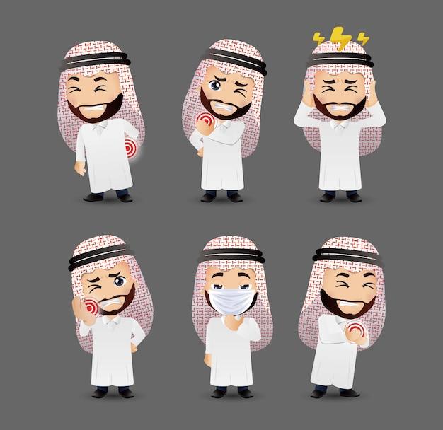 Araber mit schmerzen und krankheiten