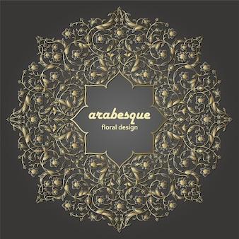 Arabesque luxuriöse runde blumenmusterzweige mit blumenblättern und blütenblättern