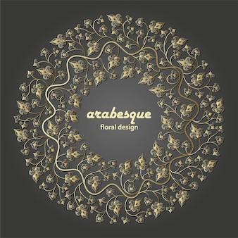 Arabesque luxus blumenmuster zweige mit blütenblättern und blütenblättern
