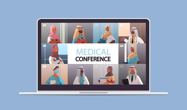 Arabische ärzte auf laptop-bildschirm mit medizinischen videokonferenz medizin gesundheitswesen online-kommunikationskonzept horizontale porträt vektor-illustration