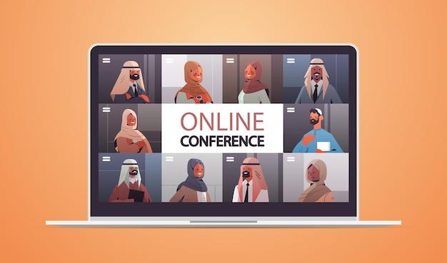 Arabische ärzte auf laptop-bildschirm mit medizinischen videokonferenz medizin gesundheitswesen online-kommunikationskonzept horizontale porträtillustration
