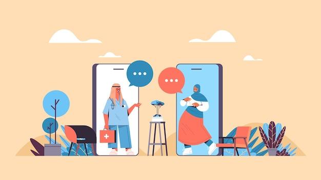 Arabische ärzte in smartphone screend diskutieren während videoanruf chat blase kommunikation online-beratung gesundheitsmedizin medizinischer rat