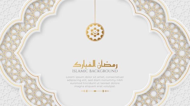 Arabische elegante weiße und goldene luxus-islamische zierfahne mit islamischer grenze und dekorativer hängender laternenverzierung