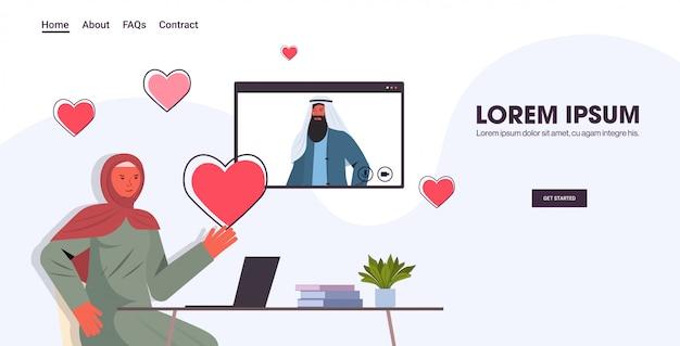 Arabische frau mit laptop chat mit arabischen mann im webbrowser-fenster online-dating-app soziale beziehung konzept horizontale porträt kopie raum illustration