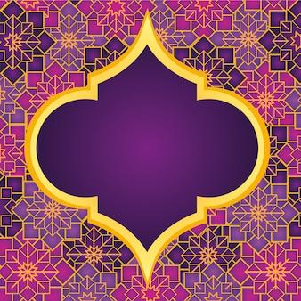 Arabische geometrische verzierung