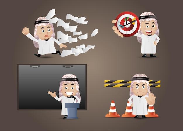 Arabische geschäftsfiguren eingestellt