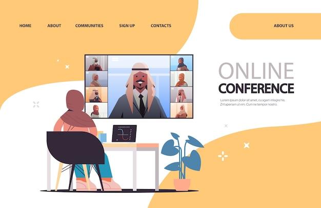 Arabische geschäftsfrau am arbeitsplatz, die mit arabischen geschäftsleuten während der online-konferenzgeschäftsleute des unternehmens bespricht, die landingpage des virtuellen treffens haben