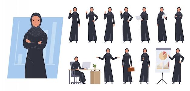 Arabische geschäftsfrau charakter. unterschiedliche posen und emotionen.