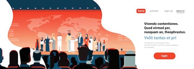 Arabische geschäftsleute gruppenkonferenzsitzungs-darstellungsfahne