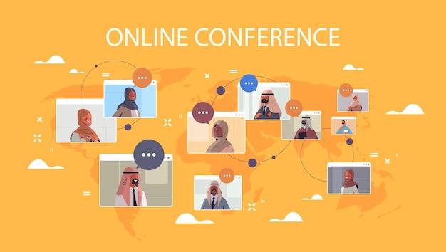 Arabische geschäftsleute in webbrowser-fenstern, die während der internationalen online-konferenz des unternehmens diskutieren, treffen horizontale porträtillustration der weltkarte hintergrund