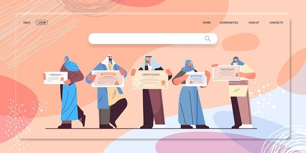 Arabische graduierte menschen mit zertifikaten arabische absolventen feiern akademisches diplom unternehmensbildungskonzept horizontale vektorillustration in voller länge
