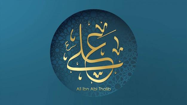 Arabische hazrat ali bin abi thalib-grußkarte