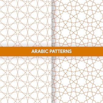 Arabische islamische art-verzierungs-dekorative muster-sammlung