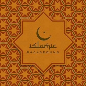 Arabische islamische kultur hintergrund