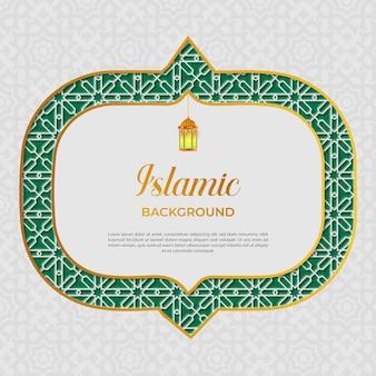 Arabische islamische luxushintergrundschablone mit patern