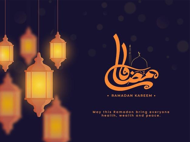 Arabische kalligraphie des ramadan kareem mit hängenden laternen auf violettem hintergrund