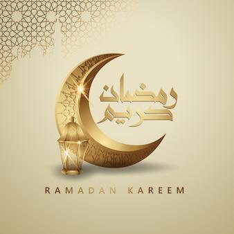Arabische kalligraphie des ramadan kareem und halbmond für grußkarte.