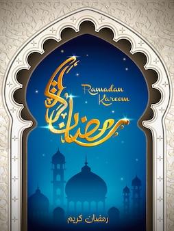 Arabische kalligraphie des ramadan mit moschee und bogenförmigem rahmen, ramadan-kareem-wörter in mondform und im unteren teil