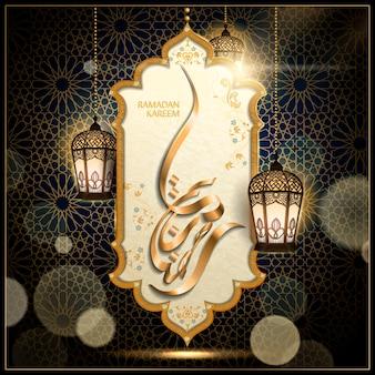 Arabische kalligraphie für ramadan kareem auf muschelweißer dekoration mit laternen und verschwommenen lichtern