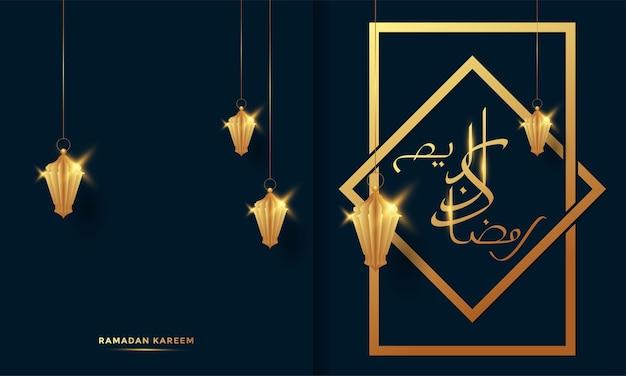 Arabische kalligraphie-grußkarte des ramadan kareem