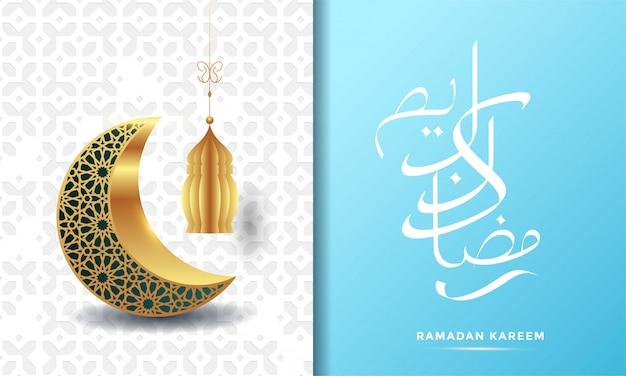 Arabische kalligraphie-hintergrundillustration des ramadan kareem