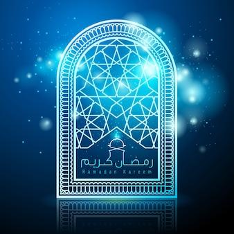 Arabische kalligraphie ramadan kareem mit musterverzierungs-moscheenfenster