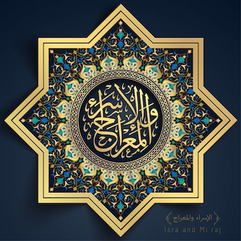 Arabische kalligraphie und klassisches florales marokkanisches musterhintergrundgruß isra mi'raj kalligraphie bedeuten; nachtreise prophet muhammad