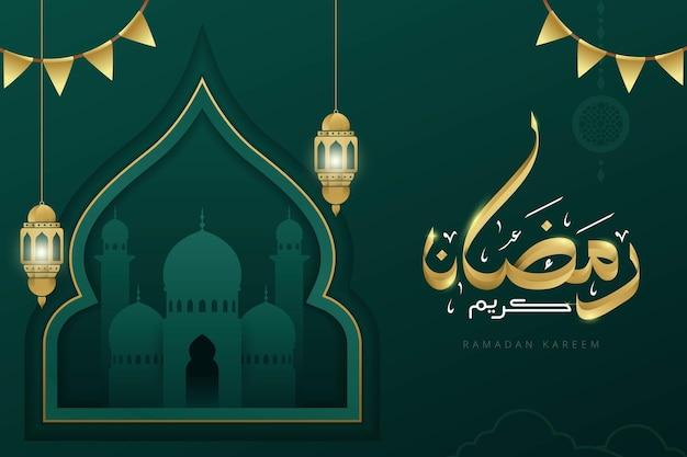 Arabische kalligraphiebanner des ramadan kareem mit moschee