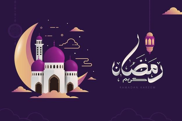 Arabische kalligraphiebanner des ramadan kareem mit niedlicher moschee und halbmond