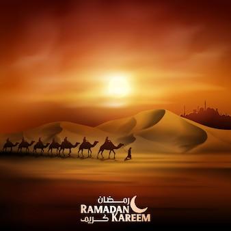 Arabische landschaftsaraber- und kamelillustration ramadan kareem